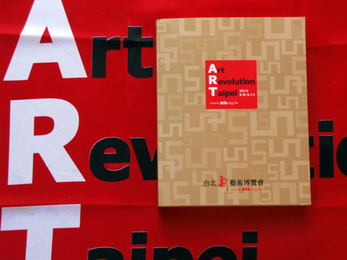 Awards of the 2015 International Artist Grand Prize Competition