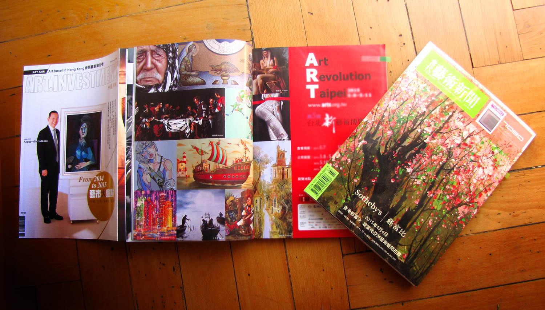 ART REVOLUTION TAIPEI 2015