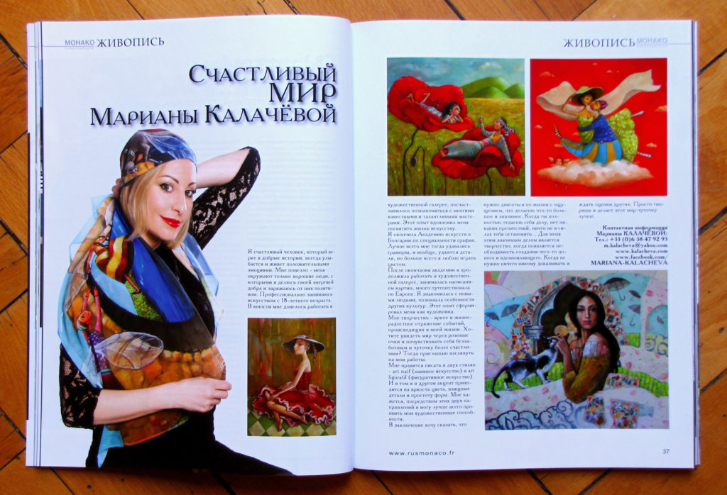 The happy world of MarianaFine art painting by Mariana Kalacheva Kalacheva;
