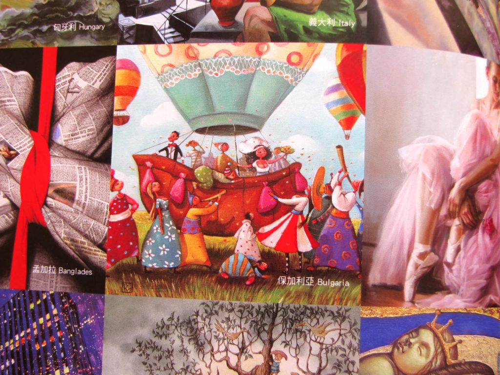 magazines_4