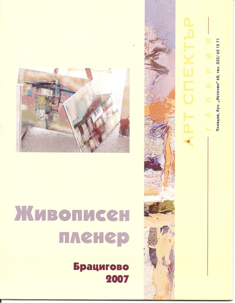 scan0010-copy