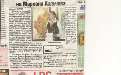 Exhibition in Karlovo city/ Bulgaria