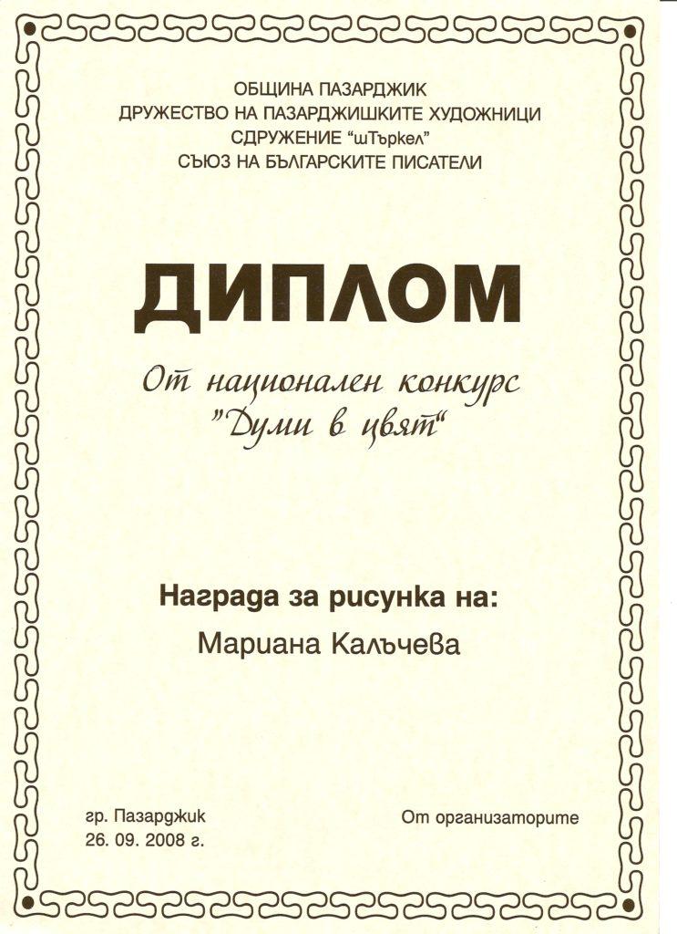 scan0019-copy