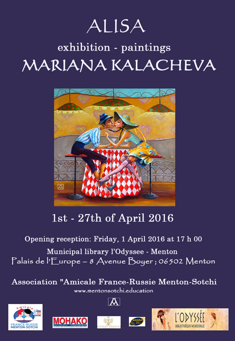 *ALISA* – ART EXHIBITION of Mariana Kalacheva – PAINTINGS