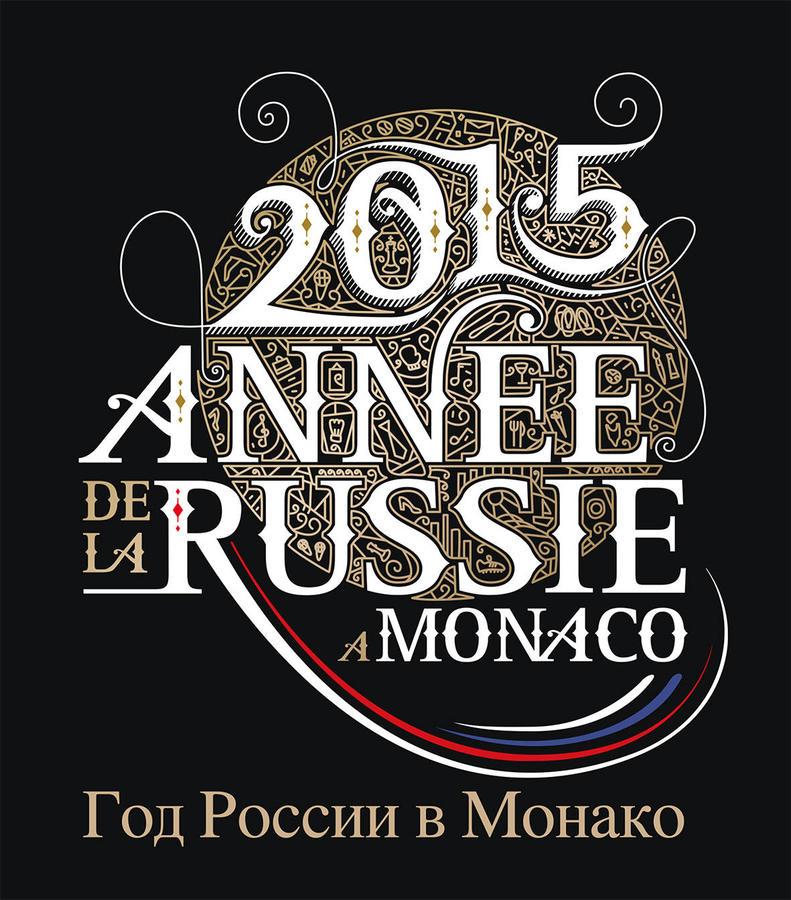 White russian nights monaco