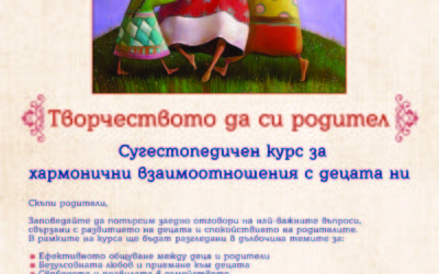 Vihrovenia/ Poster